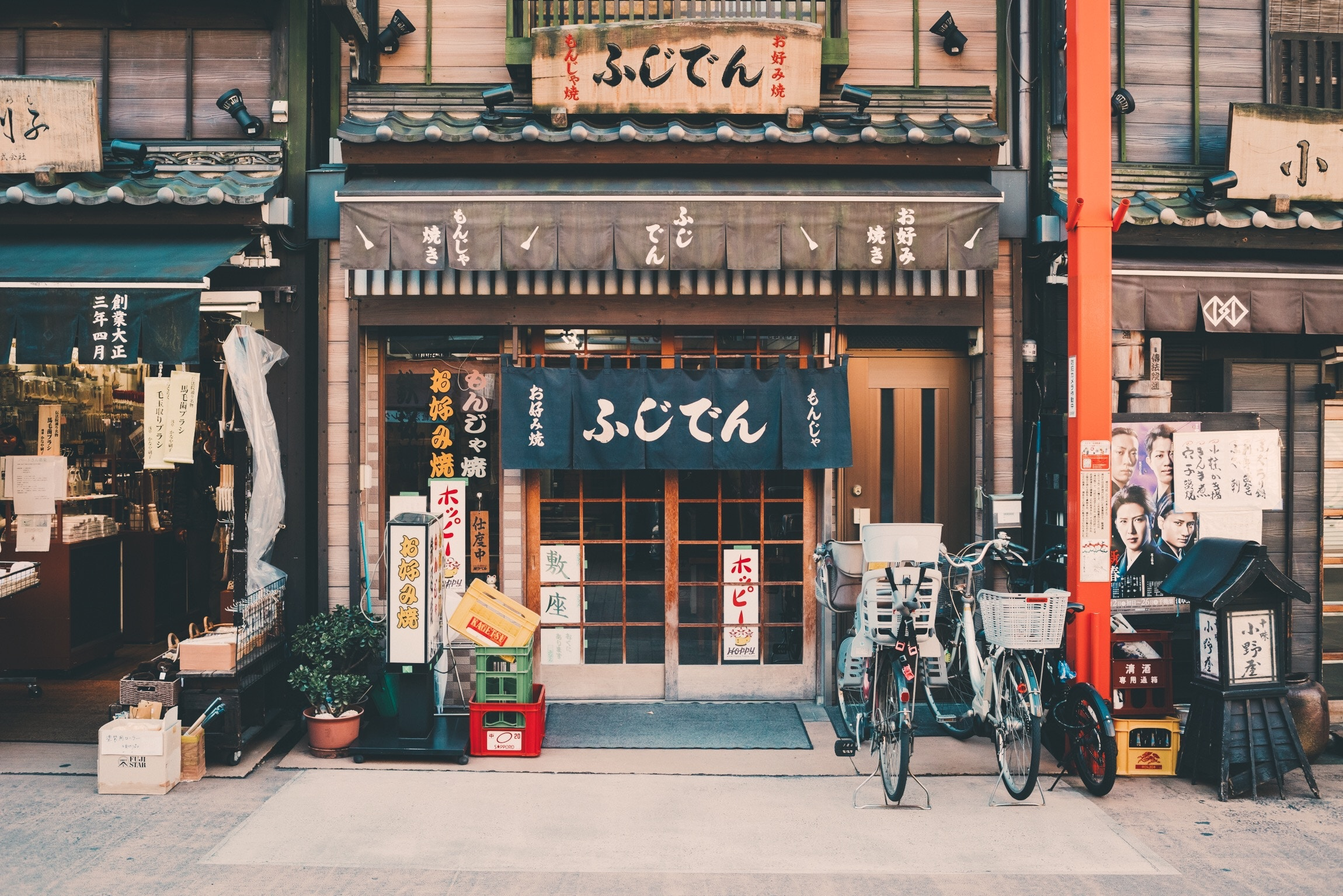 The Culture of Cash in Japan