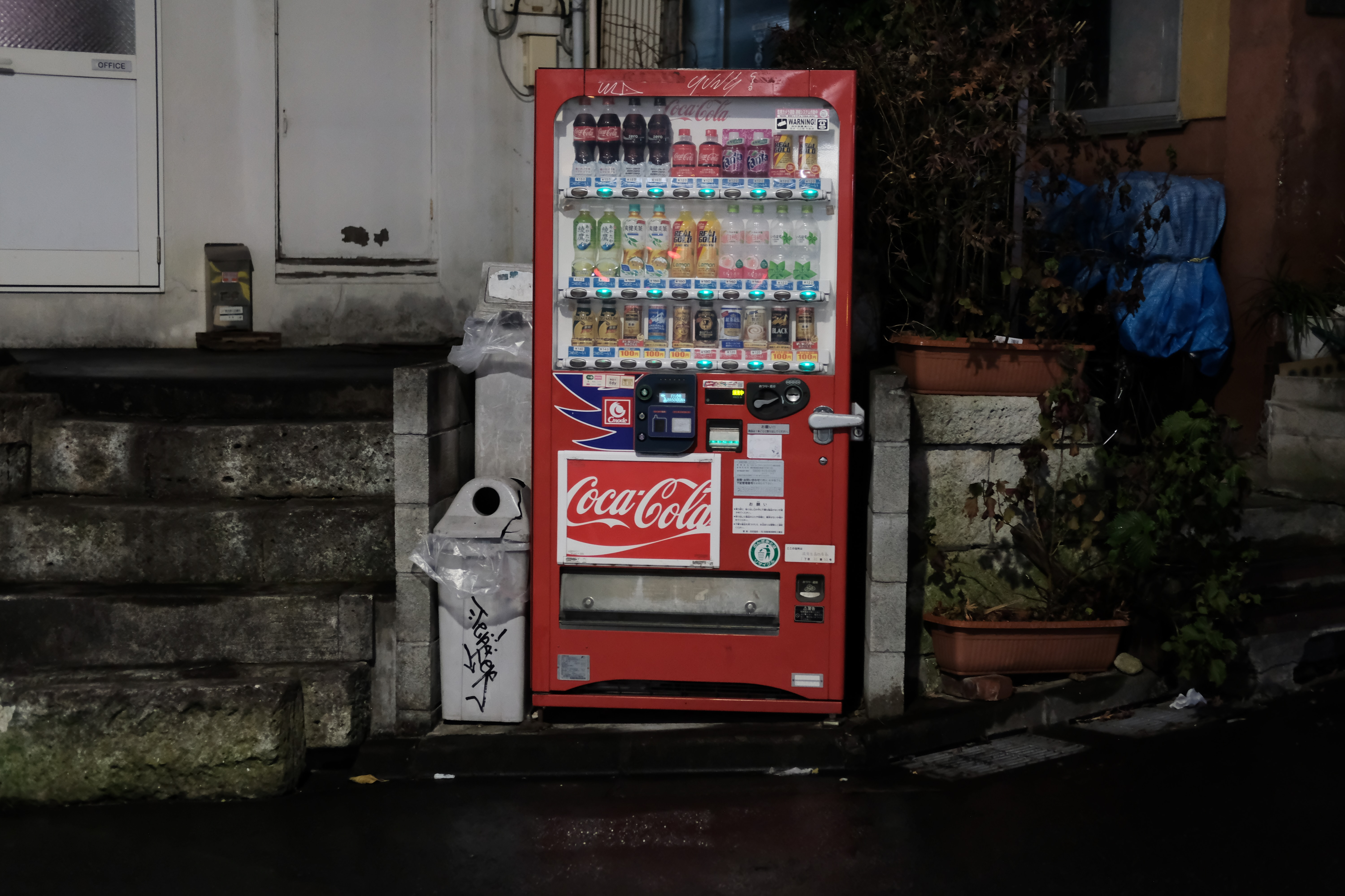 In 2016, There Were an Estimated 3.5 Million Us Vending Machines, 2017 Saw a Shocking Decline: